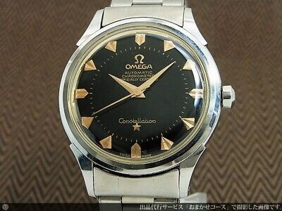 OMEGA Constellation Chronometer 2852-7SC Automatic Cal. 505 Vintage Watch 1950's