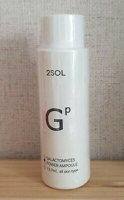 2SOL GALACTOMYCES POWER AMPOULE - Contains Galactomyces fermented filtrate