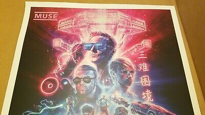 Muse Concert Poster Simulation Theory Album Tour Numbered Lithograph #404