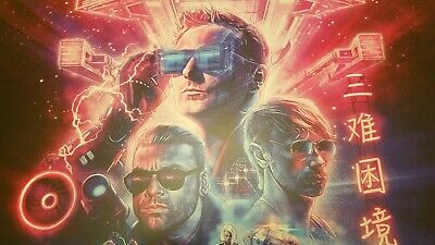 Muse Concert Poster Simulation Theory Album Tour Numbered Lithograph #902