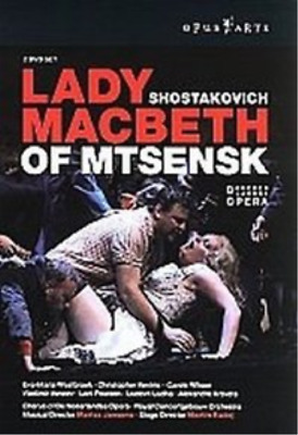 Lady Macbeth of Mtsensk: Het Musiektheater, Amsterdam (UK IMPORT) DVD NEW