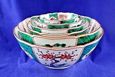 Antique Japanese Ko - Kutani  Nesting Serving Bowls Set Of 6 19th Century