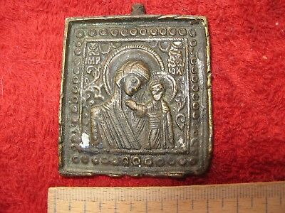 UNUSUAL OLD RUSSIAN BRASS OR BRONZE ICON. Our Lady of Tikhvin  ,19TH CENTURY m