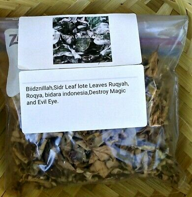 DRIED SIDR LEAVES Lote Tree from Madinah- Ideal for Ruqyah - £1 00