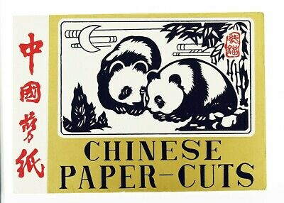 Vintage Chinese Paper Cuts, set of 6
