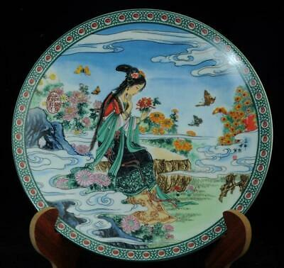 Collection Chinese Old Hand-Made Famille-Rose Porcelain Peony&woman Plate C01