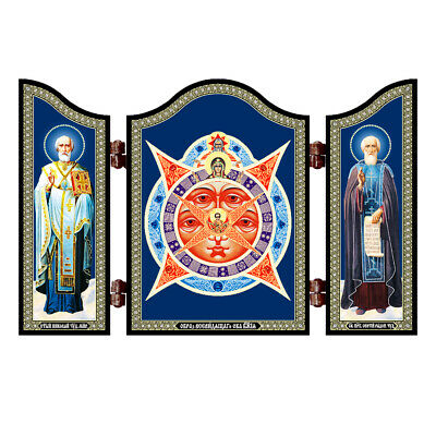 1404 GM All-seeing Eye of God Christian Icon Triptych Vsevidjashhee Oko