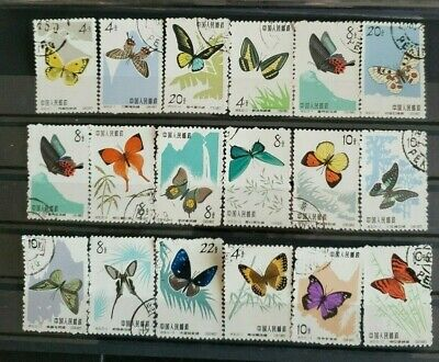 China  PRC  original stamp 1963 S56 Butterfly 18pcs used A