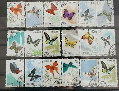 China PRC original stamp 1963 S56 Butterfly 18pcs used  B