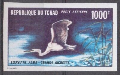 T'Chad 1000F Imperf MNH Please see scan
