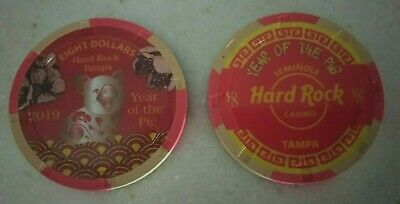 Hard Rock Casino Tampa Limited edition $8 Year of the Pig casino chip 2019
