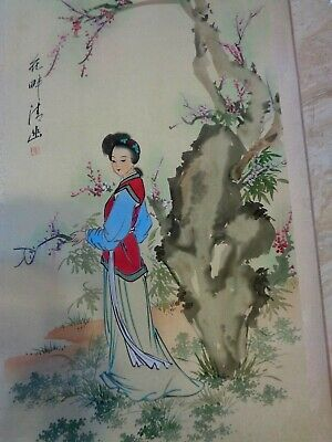 Vintage Chinese Hand Painted Girl /Tree Silk, Signed