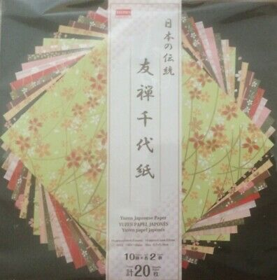 Traditional Patterned Origami Scrapbooking /Card Making 20 Sheets