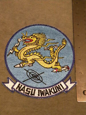US NAVY SQUADRON Patch, NASU IWAKUNI
