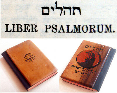 "Miniature BEZALEL OLIVE WOOD ""PSALMS"" Israel BIBLE Hebrew KING DAVID Jewish BOOK"