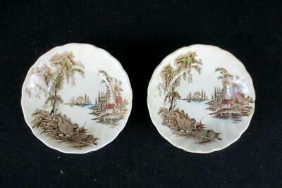 """VTG Lot of 2 Johnson Brothers The Old Mill China Multi Color Bowls 6.25"""""""