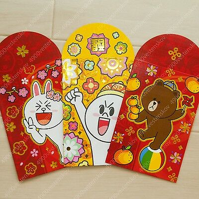 Line Characters Brown Cony Moon Sally Paper Stickers 4pc set