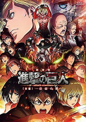 ATTACK ON TITAN PART 2: JIYU NO TSUBASA (MOVIE)-JAPAN Blu-ray L60