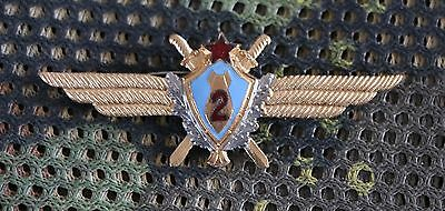 Soviet Russia Army Air Force Navigator 2nd Class Badge USSR Russian C016
