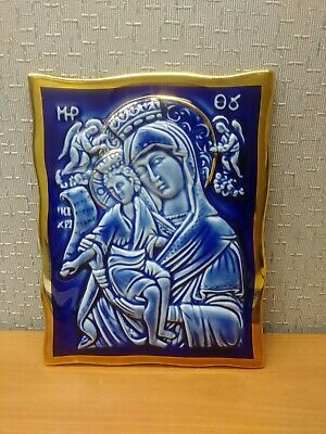 Replica Of Byzantin Icon Virgin Mary ~Porcelain And Gold~ Crown-Bavaria Germany