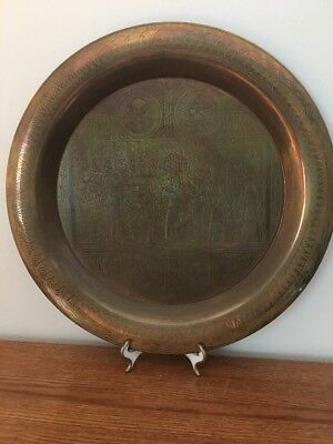 Vintage Hand Crafted & Etched Brass Decorative Middle Eastern Design Wall Plate