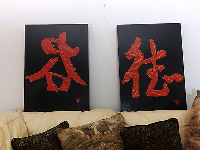 Set of 2 Mid Century 'TWO ASIAN CHARACTERS' _David - Vintage Oil Painting