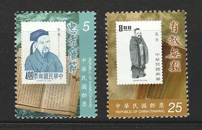 Rep. Of China Taiwan 2010 Great Chinese Educators Comp. Set Of 2 Stamps Mint