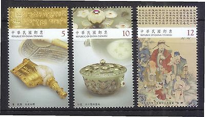 Rep. Of China Taiwan 2015 National Palace Museum Southern Branch 3 Stamps Mint