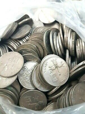 Lot Of 50 Old Israeli Coins 1 Lira Pound 30mm Israel Private Collection BIG COIN