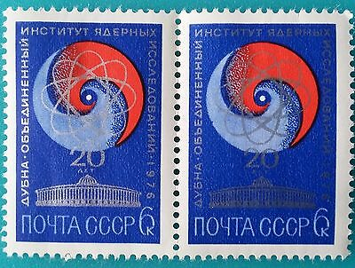 Russia (USSR) -1976 MNH Block of 2 stamps. SC#4420.Joint Nuclear Institute