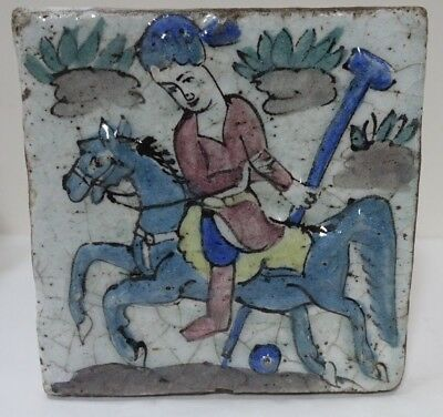 """FB1a PERSIAN ANTIQUE QAJAR TILE: horseman playing Polo middle east 6 3/4"""""""
