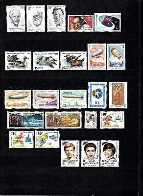 Russia Postage Stamps and Sovenir Sheets