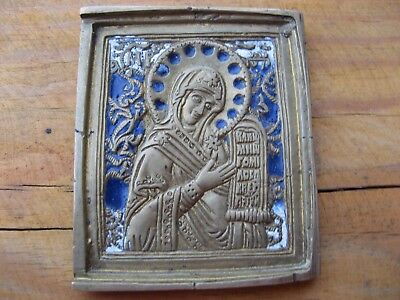Ancient bronze icon of the Mother of God and King of Glory with enamels 19 cen m