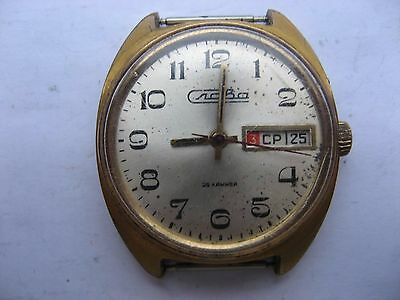 Rare Vintage Russian Soviet Mechanical  Big Watch Slava Ussr Collector