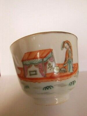 Ancien bol en porcelaine Chinois signé. Antique chinese bol, Mark