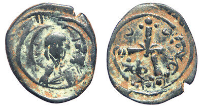 Byzantine Nicephorus III Class I Anonymous Follis Overstr at Michael VII Follis
