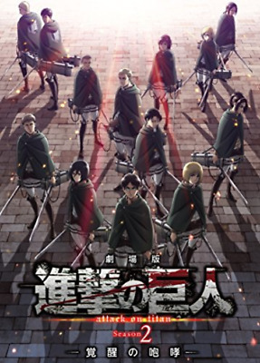 Attack On Titan-Movie Season2 - Kakusei No Hoko --Japan Blu-Ray L60