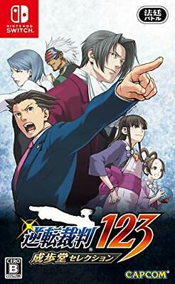 Ace Attorney 123 Narufudo selection -Switch