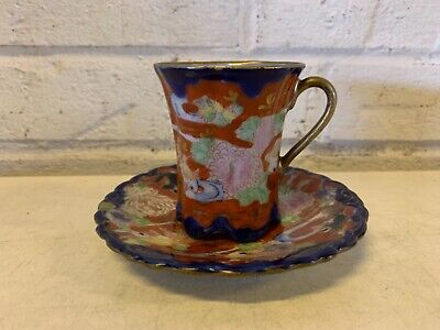 Antique Japanese Imari Pitcher Multicolored Cup & Saucer with Painted Fish Dec