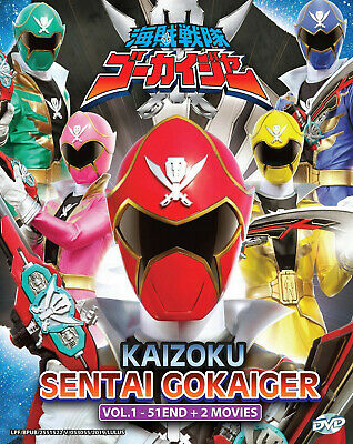 HURRICANGER SUPER SENTAI Complete Series Episode 1 - 51 DVD