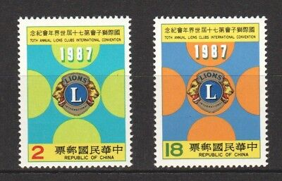 Rep. Of China Taiwan 1987 70Th Lion Clubs Annual Int'l Convention 2 Stamps Mint