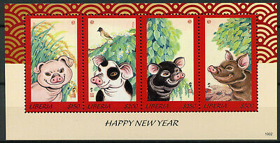 Liberia 2019 MNH Happy New Year of Pig 4v M/S Chinese Lunar New Year Stamps