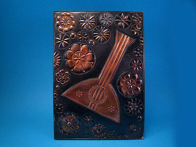 Decorative Copper Plaque On Cardboard Plate From Ussr, *Balalaika*!!!