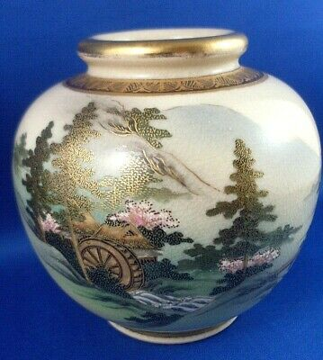 RARE Antique/Vintage JAPANESE SATSUMA Fine Hand-painted Small Pottery Vase - AUS