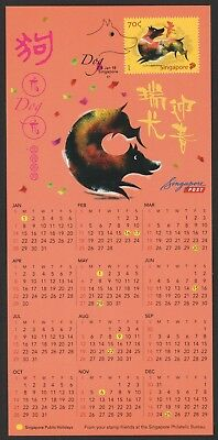 Singapore 2018 Zodiac Year Of Dog Calendar Card Of 1 Stamp With 1St Day Of Issue