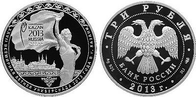 3 Rubles Roubles Virgin's Cathedral Cheboksary 1 oz Silver Russia 2013 proof