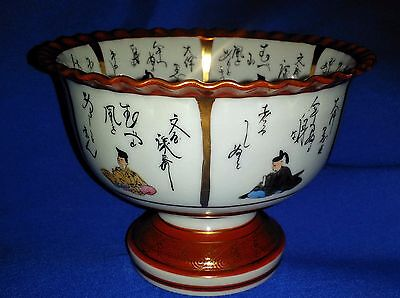 KUTANI SHOZAN SAKI CUP Washing Bowl Hand Painted BEAUTIFUL Japanese Collectible!