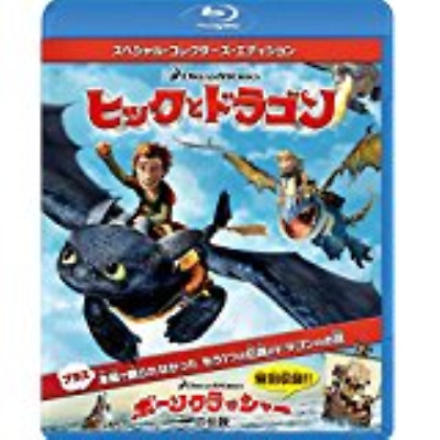 How To Train Your Dragon-How To Train Your Dragon Special...-Japan Blu-Ray D95
