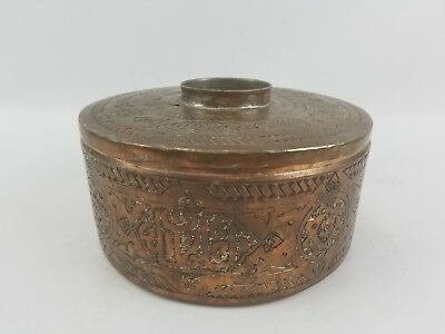 Hammered Copper Hand Tooled Round Container With Lid Home Garage Kitchen Decor
