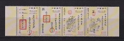 Macau China 2018 Chinese Documents Block Of 4 Stamps Mint Mnh Unused Condition